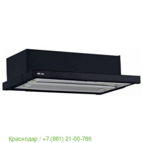 Atlan SYP-3002 50 BK