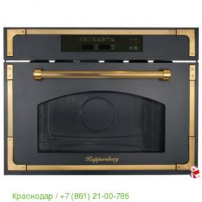 Kuppersberg RMW 969 ANT